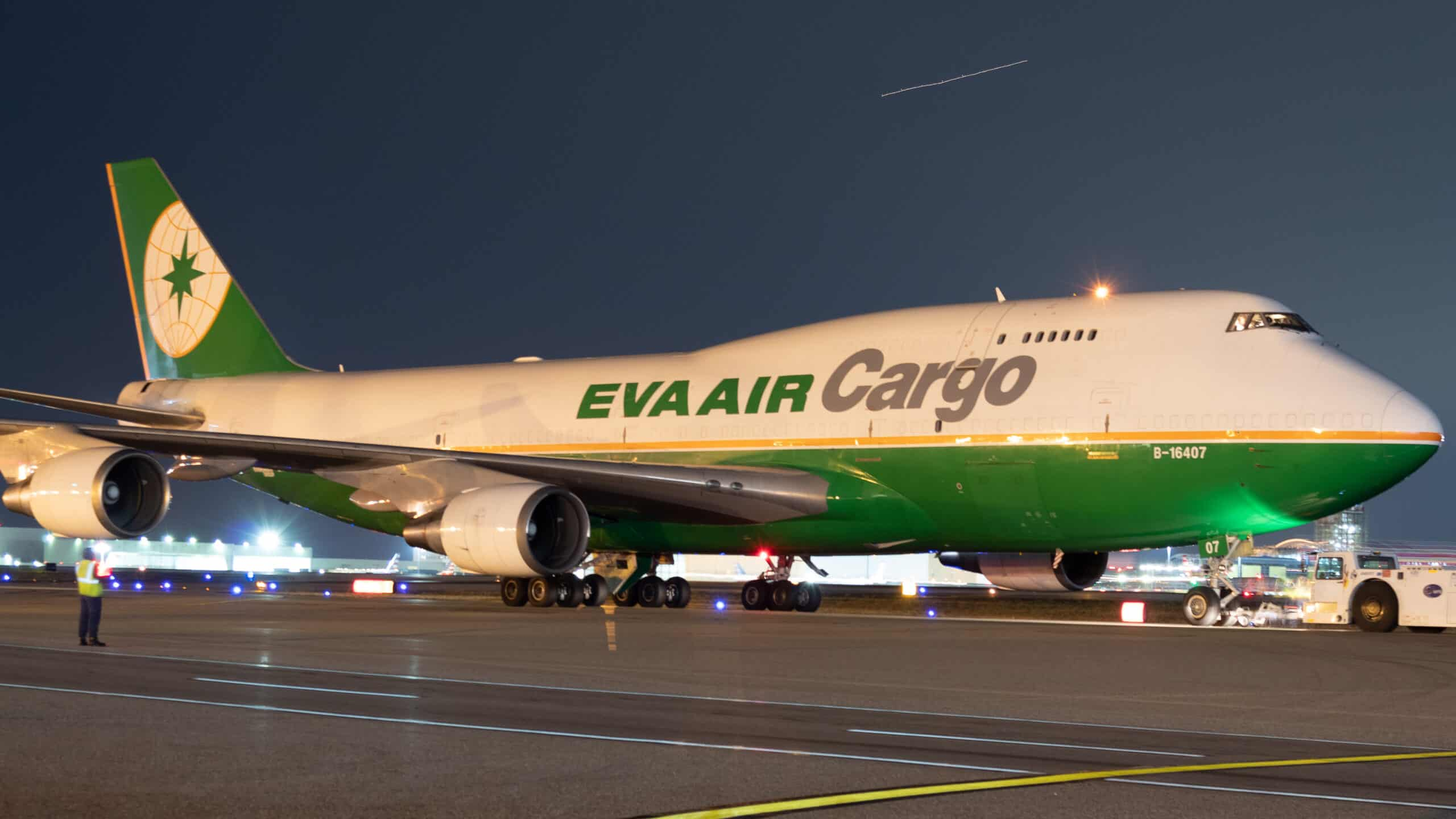Eva Airways Cargo