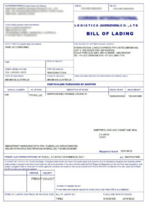 House Waybill of Lading sample